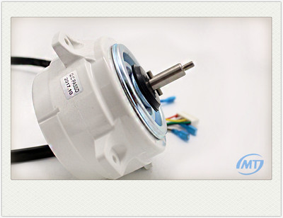 1.3A Plastic seal motor for oil fume machine