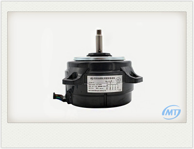 1.2A Plastic seal motor for oil fume machine